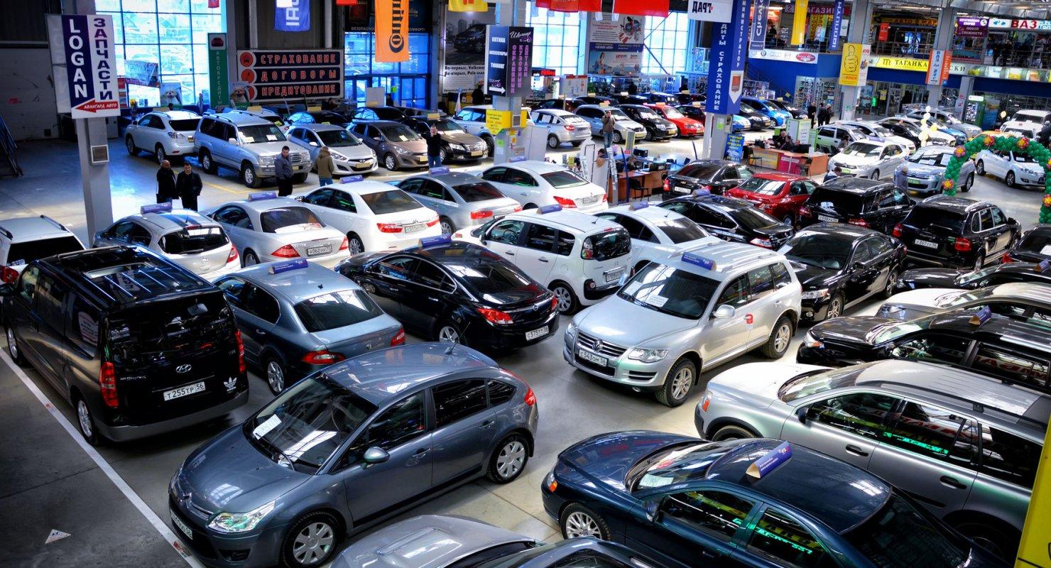 покупка подержанных автомобилей